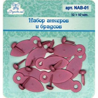 Набор анкеров и брадсов по 10 шт. Рукоделие цвет - розовый